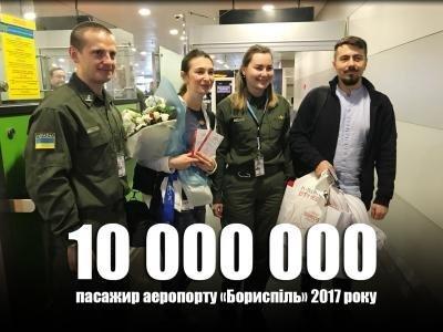 Подвезло одесситке в киевском аэропорту (ВИДЕО)
