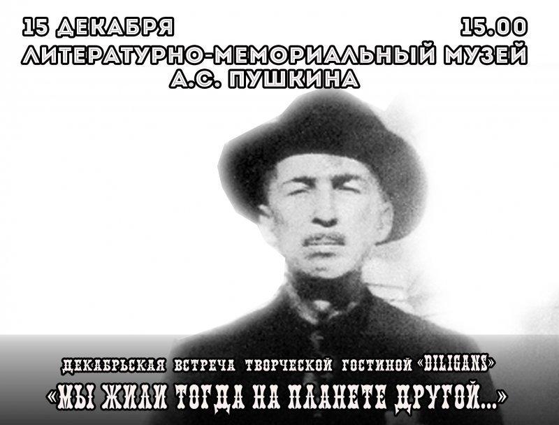 Что было после Октября в русской эмиграции