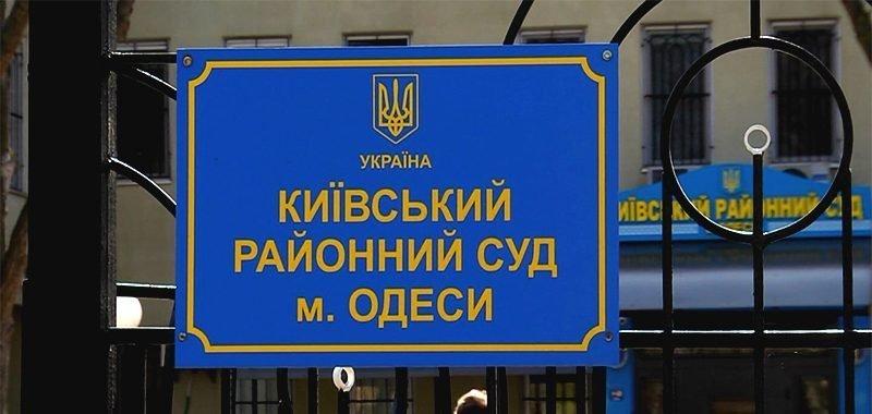 Снова. Одесский активист отправлен под домашний арест