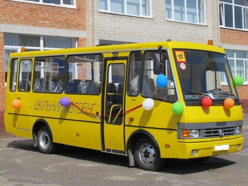 Одесская область закупила школьные автобусы
