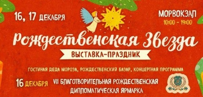 Одесситов призывают помочь поздравить детей-переселенцев с Донбасса