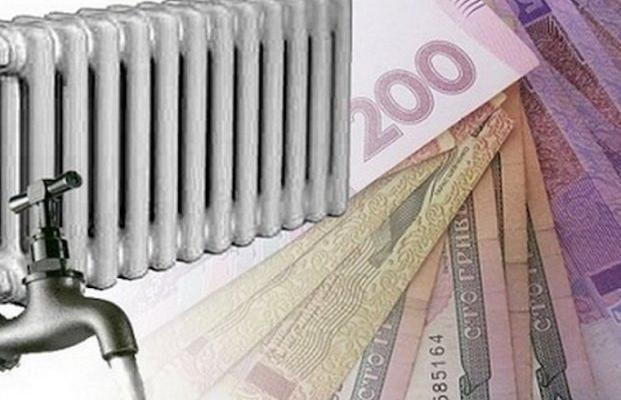 Тепло в Одессе стало дешевле: кому и на сколько?