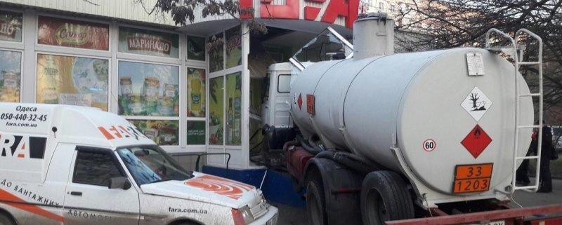 Автомобильный боулинг на посёлке Котовского (ФОТО)