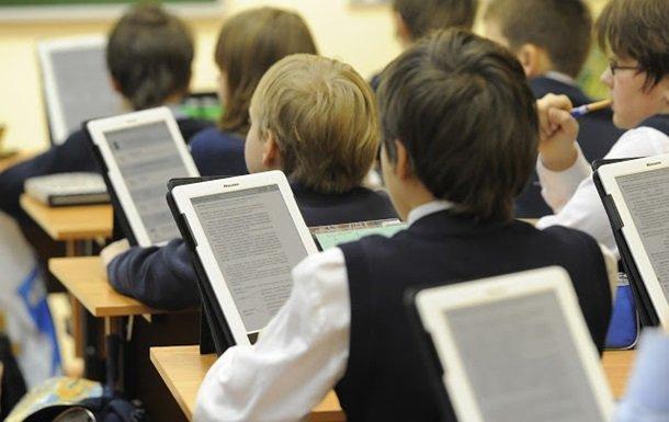 Вслед за электронными учебниками в одесских школах появятся электронные дневники