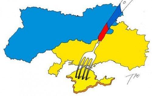 Крым. Взгляд изнутри