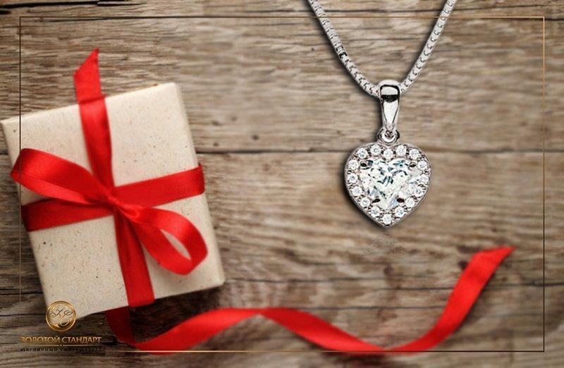 Компания «Золотой Стандарт» дарит всем влюбленным скидку -15% ко Дню Святого Валентина
