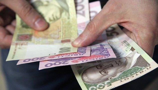 Одесситы в 2017 году стали больше зарабатывать