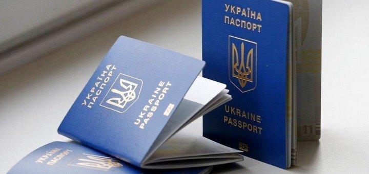 Как одесситам оформить биометрический паспорт?