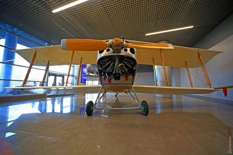 Самолет «Анатра» снова в Одесском аэропорту