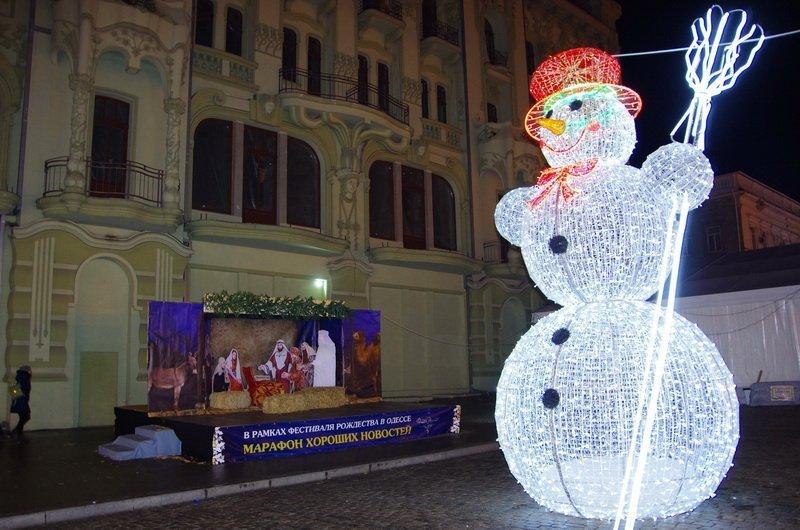 В Одессе потихоньку холодает