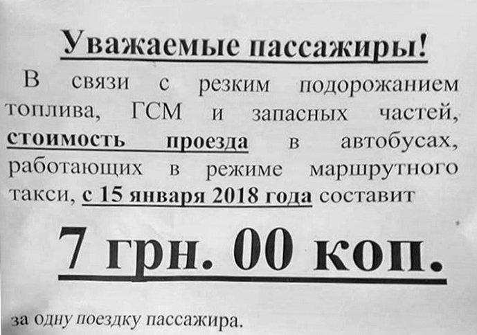 Чем одесские власти в очередной раз «порадовали» одесситов