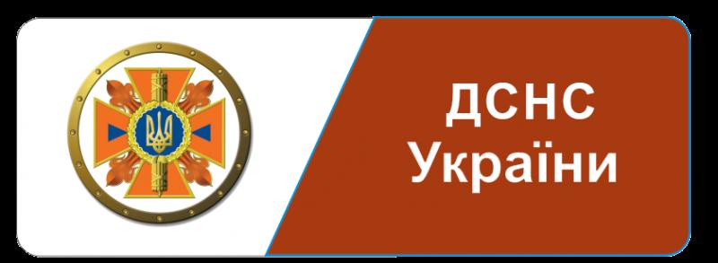 Спасатели спасают одесскую  область