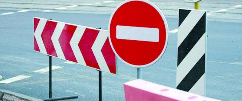 Временно изменена схема движения транспорта 29 января в районе улицы Пастера