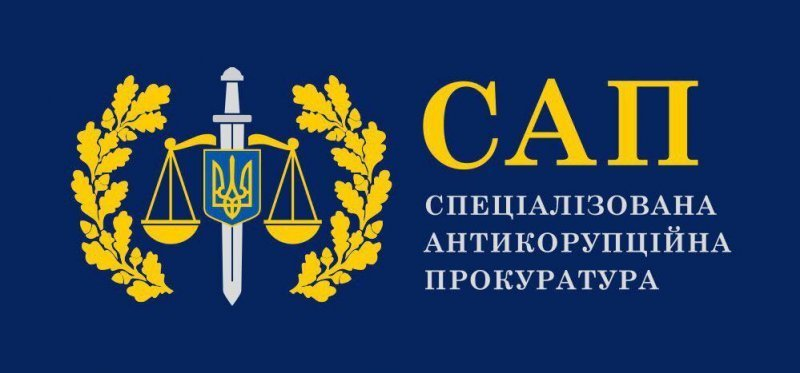 Еще раз о коррупции в Администрации морских портов Украины