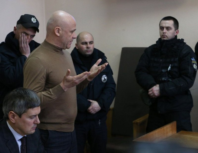 "Чем грозит Одессе и одесситам развитие ""дела Труханова""?"