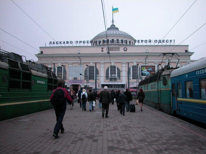 Как из Одессы в Москву ездят?