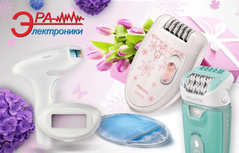 Выбираем подарки к 8 марта: предложение от «Эры Электроники»