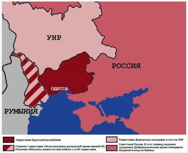 Два месяца Одесской Советской Республики