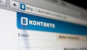 За репосты «Вконтакте» одессит чуть не угодил в тюрьму на 3 года