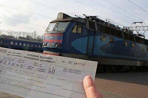 Украинская железная дорога приготовила подарок для одесситов к 8 марта