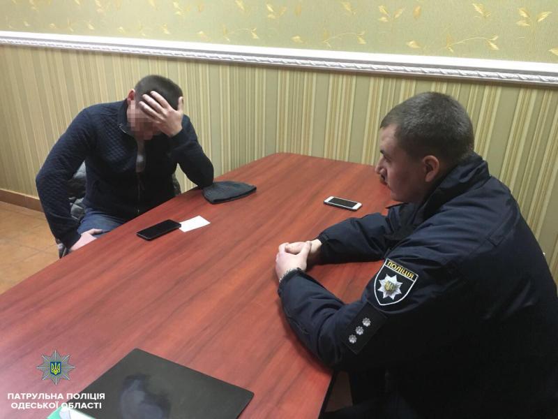 Замначальника полиции отказался от взятки (ФОТО)