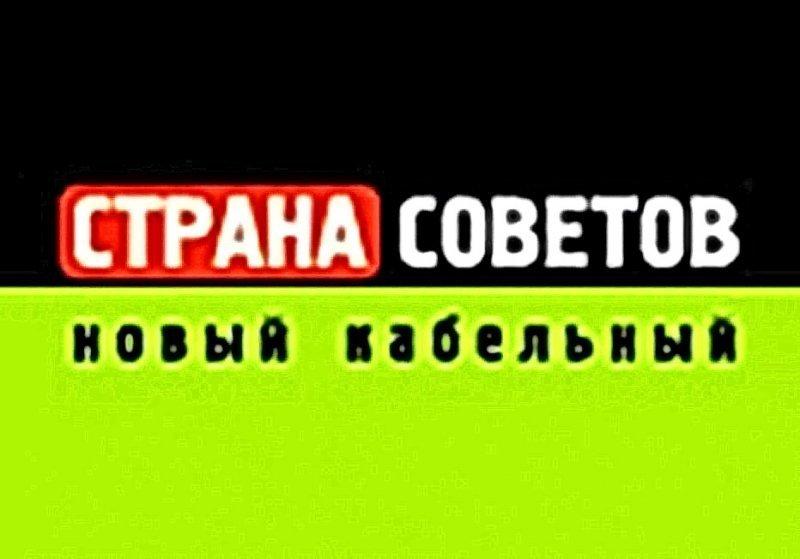 Одесский телеканал подвергся декоммунизации