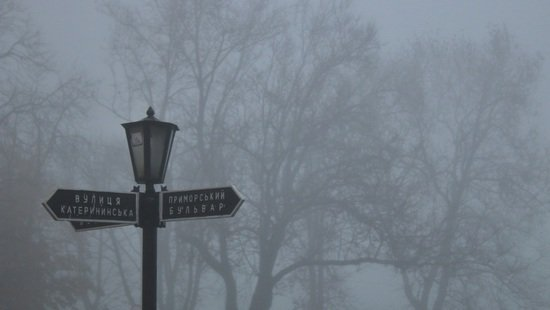 Прогноз погоды в Одессе и области на 13 февраля