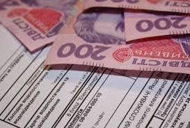 Ради кредита МВФ власть готовит очередное повышение тарифов