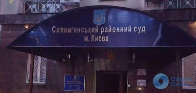 Адвокат Труханова: под Соломенский суд организованно свозят молодых людей