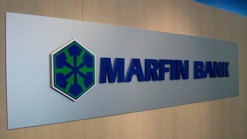 Депозитный рейтинг в «МАРФИН БАНКЕ» наивысший