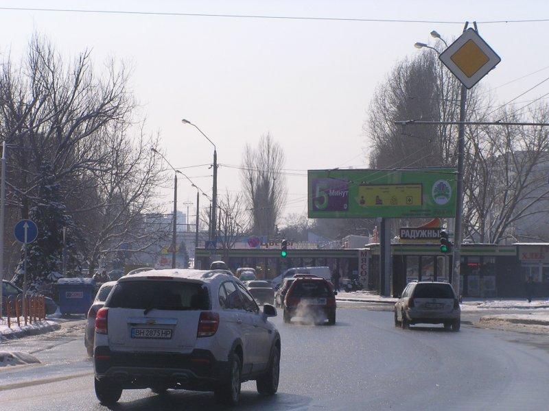 «Неудобные» перекрестки с круговым движением в Одессе