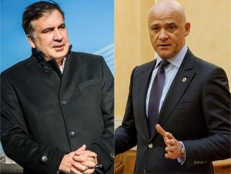 Что думают Геннадий Труханов и Михаил Саакашвили друг о друге?