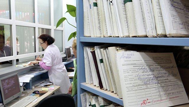 Поликлиника по-новому: какие медицинские документы теперь «вне закона»?