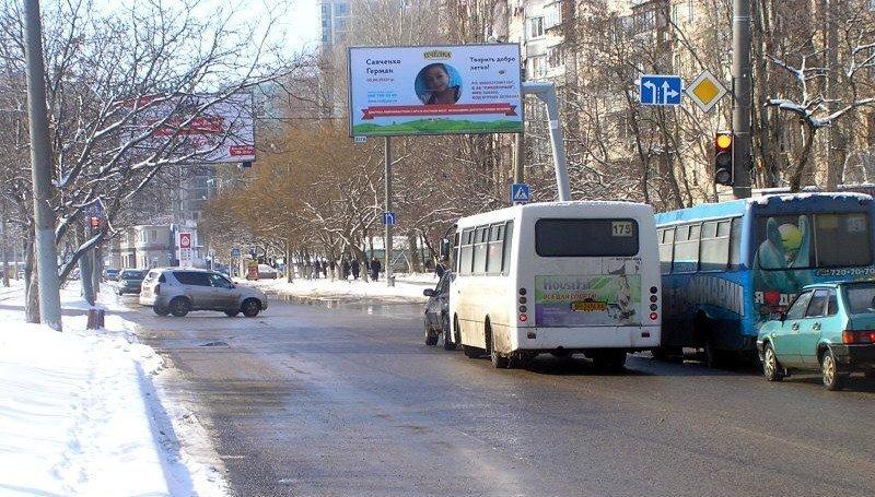 Ваша полоса с краю: как изменились дороги в Одессе?