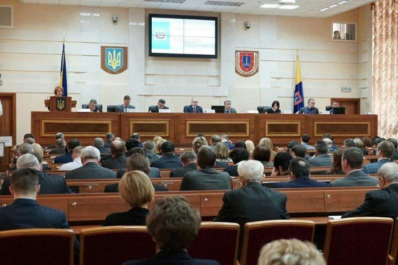 Бюджет Одесской области вошел в тройку по Украине (ФОТО)