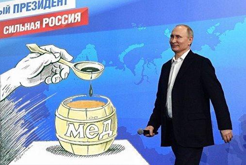 Ложка дегтя в победу Путина (ВИДЕО)