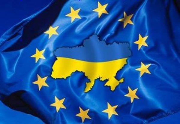 Украине следует пересмотреть экономическую часть Соглашения об Ассоциации с ЕС