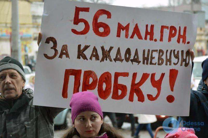В Одессе протестовали против пробок и шествовали в греческих костюмах