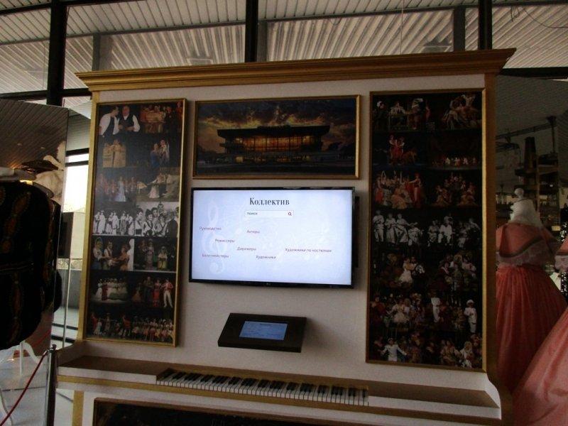 В Южной Пальмире появился уникальный музей