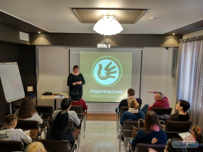 """Общественники из """"Родительского Комитета Одессы"""" обсудили реформу школьного образования"""