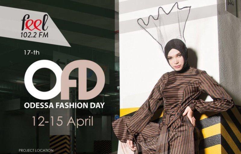 17-й день моды в Одессе