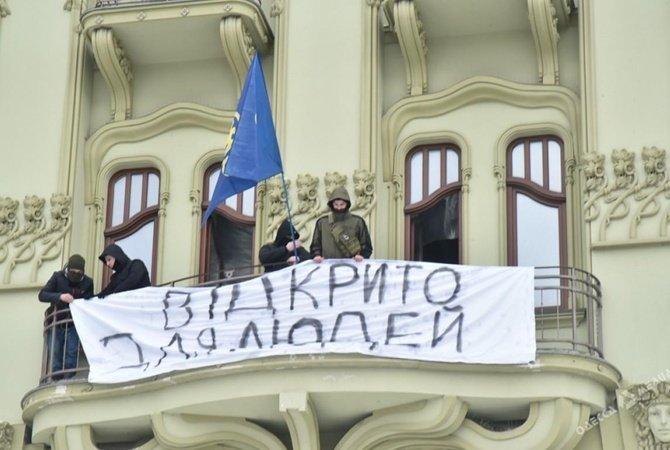 Активисты ушли из гостиницы «Большая Московская»