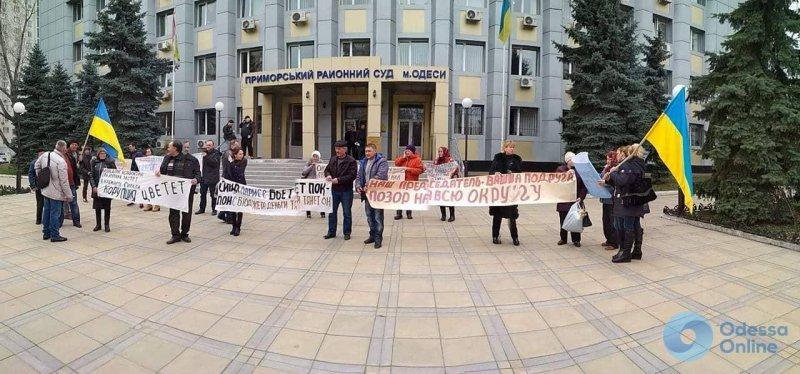 Жители Одесской области протестовали под зданием суда (ФОТО)