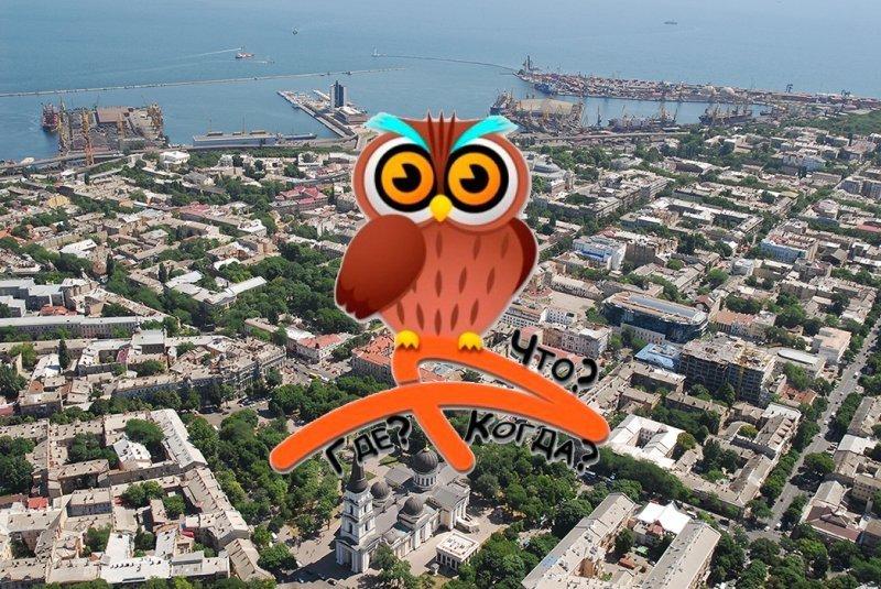Интеллектуальная молодежь Одессы сразится на следующей неделе