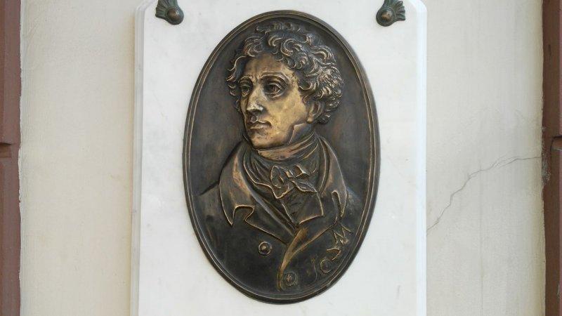 На месте, где работал герцог де Ришелье, появилась памятная доска (ФОТО)