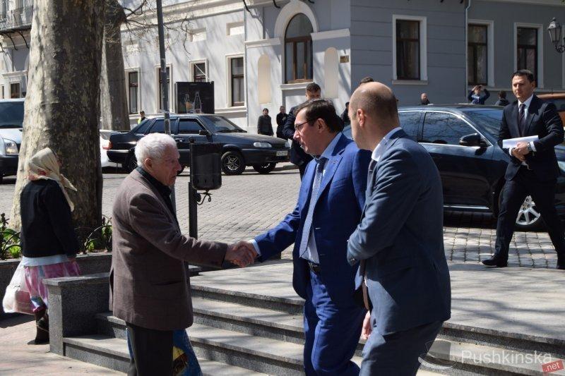 Пенсионер пожаловался Юрию Луценко на прокурора Одесской области (ФОТО)