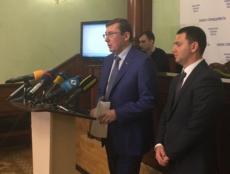 Генпрокурор разбушевался в Одессе (ФОТО, ВИДЕО)