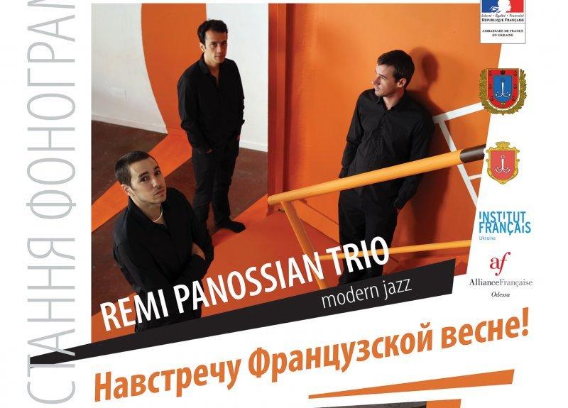 Французский джаз в Одессе