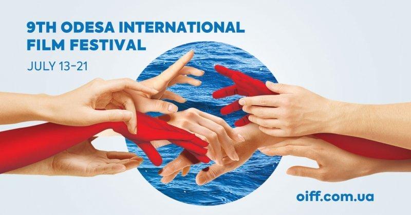 К Одесскому кинофестивалю протягивают руки