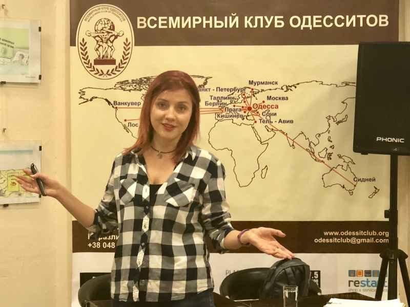 Вчера во Всемирном Клубе Одесситов было интересно (ФОТО)